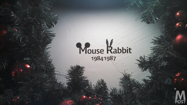20130417_MouseRabbit_07