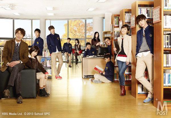 20130419_school
