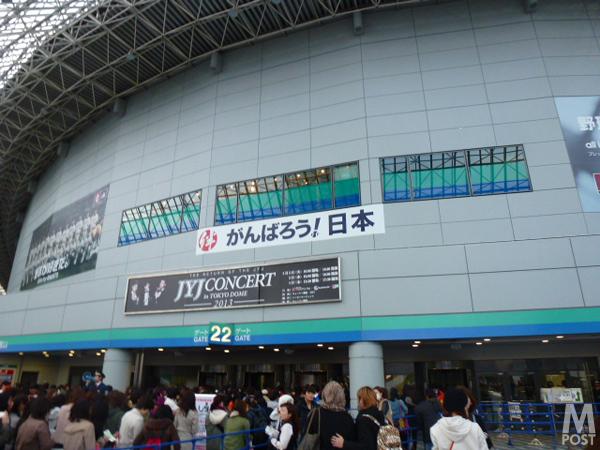 201304_jyj_01