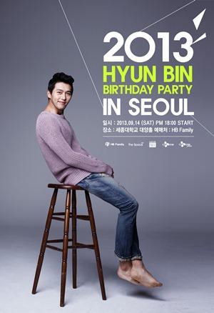 hyonbinBD.jpg