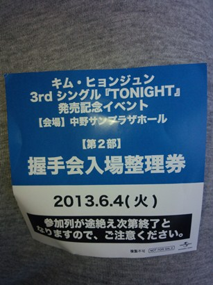 N130604KHJNAKANO12.jpg
