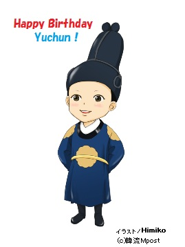 yuchunBD.jpg