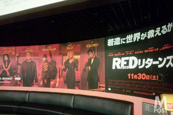 20131124_leebyunghun_red2_3