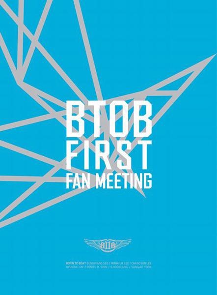 BTOB_1st_Fan_meeting