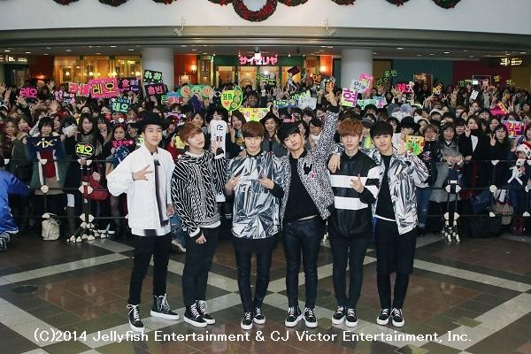 VIXX_Event in Kobe 1214