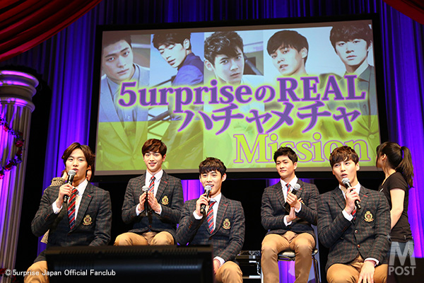20141228_5urprise_0H5A9185