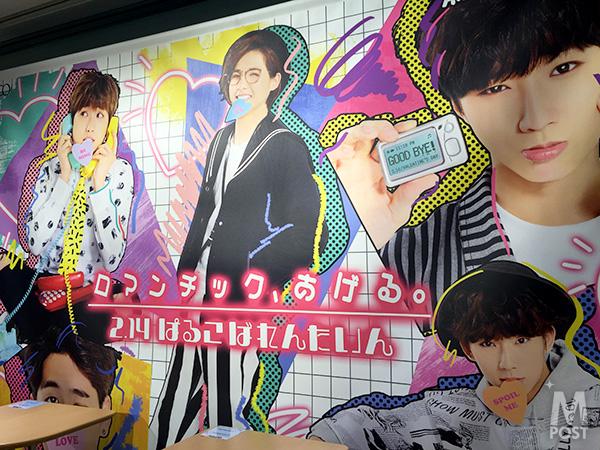 20150308_B1A4DELI_01