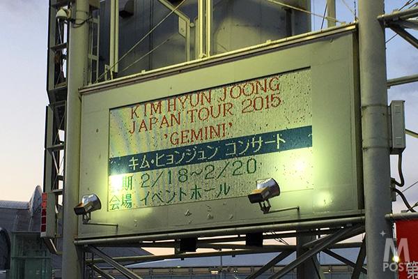 20150219_khj_02
