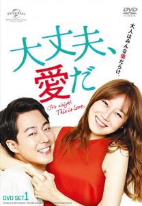 20150608_daijoubu_DVD_sellJK