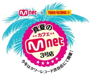 20150619_cafeMnet_logo