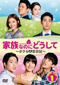 20150619_family_dvd