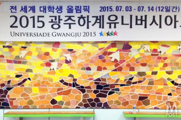 20150703_universiade_07b