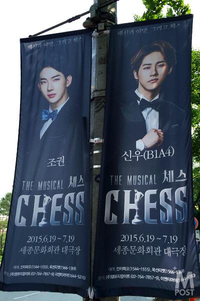20150705_chess_014