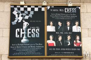 20150705_chess_055