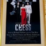 20150705_chess_067