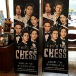20150705_chess_069