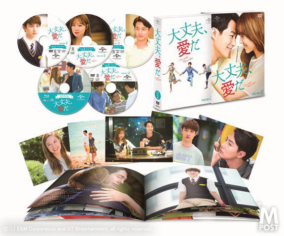 20150726_daijoubu_dvd