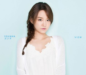 20150820_younha_jacket