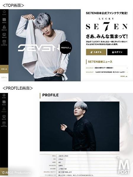 20150907_SE7EN_01