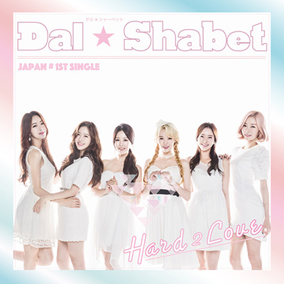 20151007_dalshabet_Hard2Love