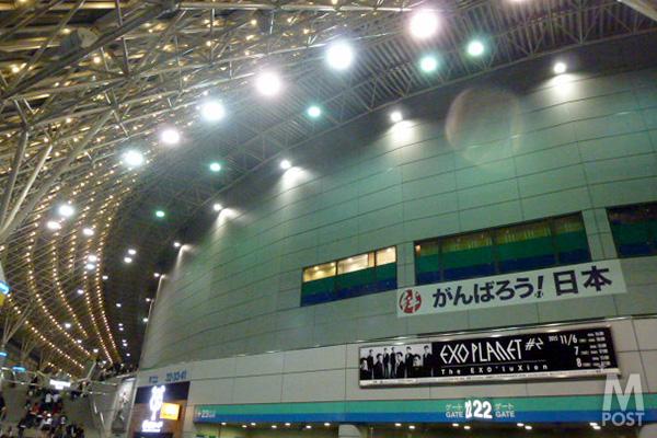 20151110_EXO_P1080480