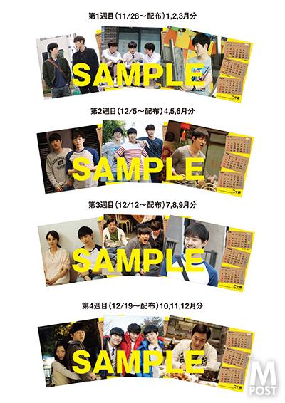 20151116_hatachi_sample