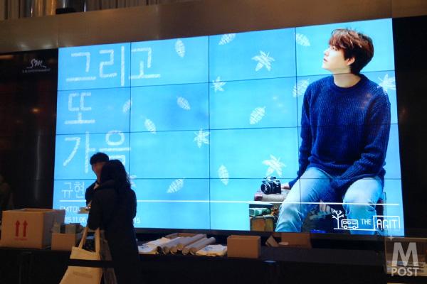 20151118_Kyuhyun_02