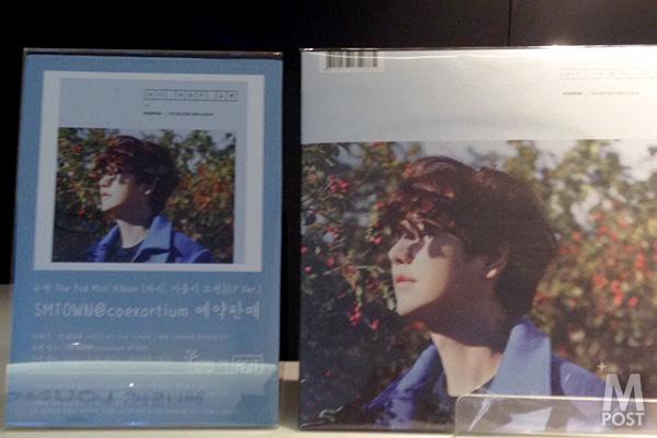20151118_Kyuhyun_03
