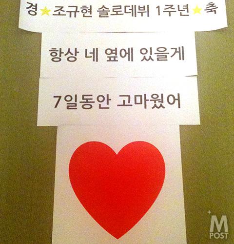 20151118_Kyuhyun_07
