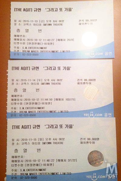 20151118_Kyuhyun_08