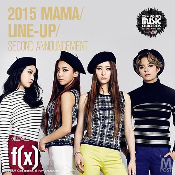 20151119_mama_fx