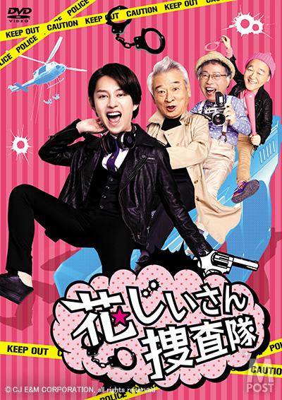 20151120_hanajiisan_box1