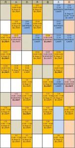 20151216_ZPZG_Schedule