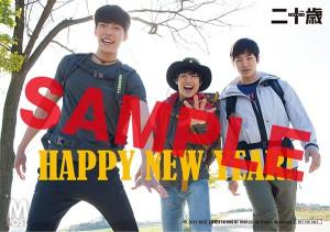 20151221_hatachi_HAPPYNEWYEAR-A
