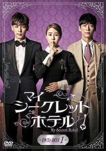 20160130_MSH_Box1_JK