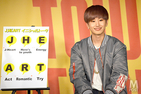 20160124_JHeart_D2_0051