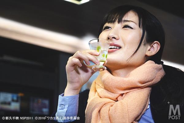 20160204_wakako_s2