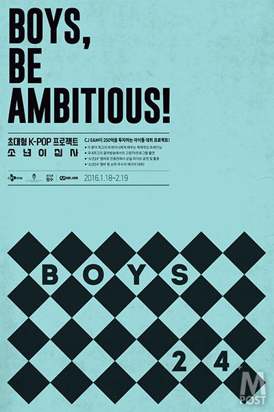 20160206_boys24