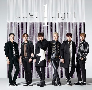 20160208_MRMR_Just1light_B_s
