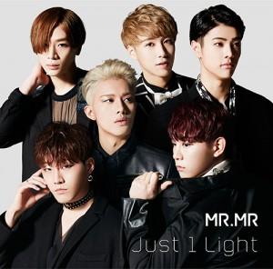 20160208_MRMR_Just1light_web_s