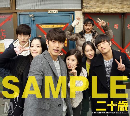 20160209_hatachi_wallpaper