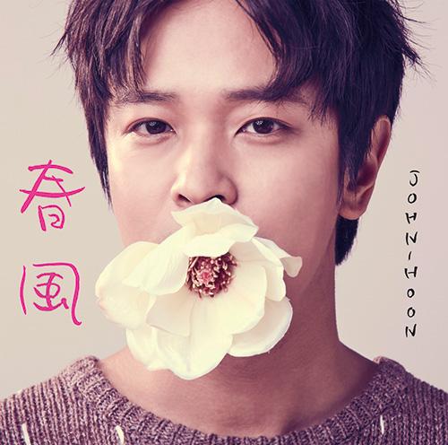 20160406_John-Hoon_main