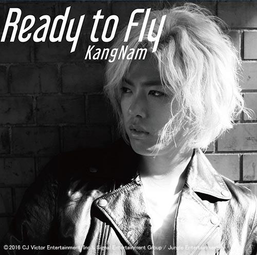 20160420_KangNam_ReadytoFly_JK_1