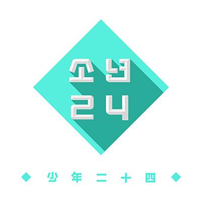 20160512_boys24_logo