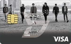 20160703_BlockB_VISA