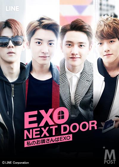 20160714_DATV_exo_0404