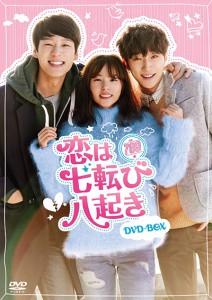 20160804_7korobi8oki_DVD-BOX