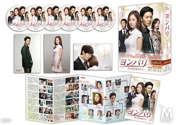 20160902_yong82_DVD-BOX2