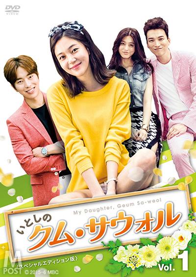 20161009_itoshino_dvd