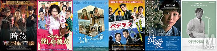 20161103_shinokubofilm_sub2